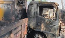 林內鄉清潔隊火警 7輛工作車全毀損失上千萬