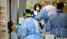 紐約新冠陽性率創新低 皇后區防疫違規最多
