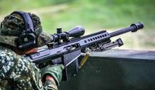 國軍狙擊競賽下半場展開!M107A1重型狙擊槍登場 遭擊中恐就「爆掉」