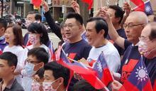 國民黨「三方討好」的政治操作
