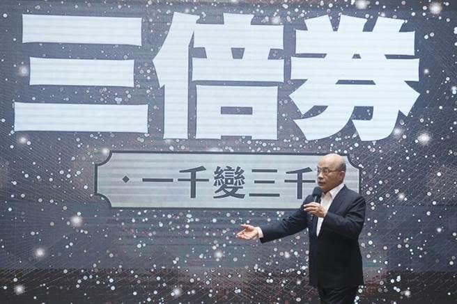 行政院長蘇貞昌2日宣布振興券,定名為「三倍券」,因為1千元現金可換3千振興券,並採「三好一最」原則,好領、好用、好刺激、最溫暖。(張鎧乙攝)