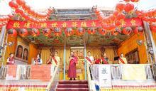 行動佛殿97站駐錫雲林斗南 祝全天下父親身體健康平安吉祥