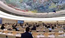 中加聯合國人權理事會交鋒 互批種族問題