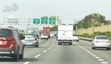 國道一台南出口標示改名喊卡 綠委:鬧大笑話