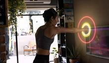 Uniigym互動體感健身 各式課程任你選