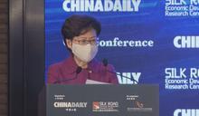 林鄭:香港會融入大灣區發展 首要恢復人員往來