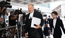 黎智英案:香港外聘檢察官受壓請辭 引英國干預香港司法爭議