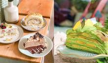 2020必吃千層蛋糕推薦!隱藏在巷弄中間的「大台北8間千層蛋糕店」~首推濃厚芋泥、紅心芭樂和抹茶芒果千層