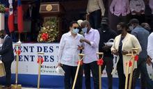 延宕2年!47億援助海地電網終於動土 海地總統現身力挺