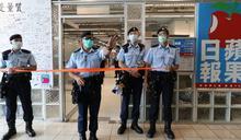 黎智英的《蘋果日報》:北京政府眼中釘 香港新聞自由「風向標」