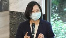 【Yahoo論壇/高順德】改名尚未成功,民進黨仍須努力