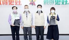 南市勞局奪TTQS雙金