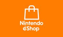 任天堂eShop預購新制 發售7日前才扣款並且可以取消預購