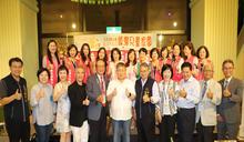 台中林酒店贊助 鎮瀾兒童家園謝師恩餐會開心共餐