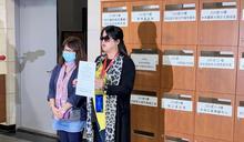 聽普悠瑪最終報告卻要簽保密切結書 家屬拒簽、質疑政院施壓