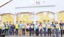 臺南舊魚市場藝術牆面揭幕 打造府城打卡新亮點
