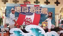 廣三SOGO、台中大遠百週年慶VIP預購9月10日開跑