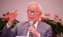 APEC視訊峰會》證實和李顯龍私人對談 張忠謀:彼此有共識