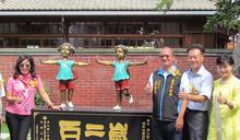 台中海線打卡新景點 清水國小「百二歲」小頑童銅雕揭幕