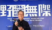 傳藝金曲獎 黃瑩獲最佳作詞獎 (圖)