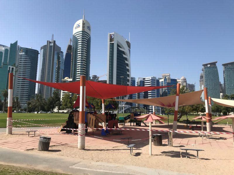 Qatar hentikan semua aktivitas komersial hingga akhir Mei