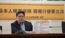 時力曝「府院黨網軍產業鏈」怒批:政院傷害民主