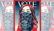 創刊史上首次 《時代》刊名改VOTE籲美國人投票