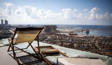國際捐贈者承諾捐款助黎巴嫩為爆炸善後 同時要求改革