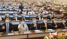 台灣小水力發電里程碑!第三屆論壇倡議並連署成立產業合作聯盟