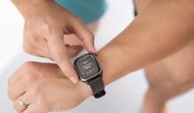 Garmin 的 Venu 新錶變得有點像 Apple Watch 了
