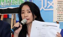 """花1.8億養小編?藍委爆司法院""""大內宣""""桌遊.VR全民買單"""