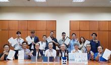 韓國WiC世界創新發明大賽 大葉大學勇奪5金4銀佳績