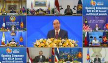 東盟峰會開幕 有望周日簽署RCEP
