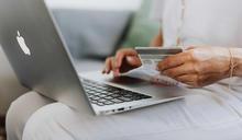 黑色星期五消費力暴增21.6% 全美消費近2600億