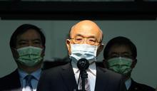 綠委叫板蘇內閣還能撐多久?