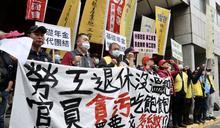 工鬥團體勞動部前抗議(2) (圖)