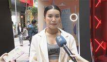 時尚、直播跨界展覽 藝人郭雅茹性感站台