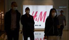 H&M與新疆棉:遭到過抵制的西方品牌能否在中國市場復活