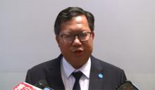 快新聞/鄭運鵬、林智堅選桃園市長 鄭文燦:相信黨機制會挑出最強候選人