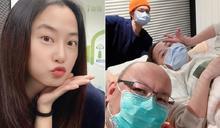 趙小僑懷孕「噴鮮血3次」急扎針 聽寶寶心跳淚崩