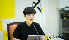 【Yahoo論壇/蔡增家】柳浩貞事件是韓國父權社會的照妖鏡