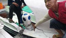 【新凌波驚魂】釣魚台正名後首衝突 日想登艦檢查我方高層驚