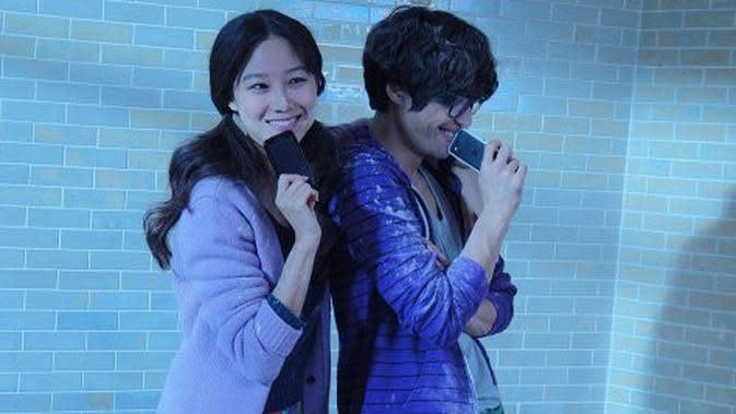 Ryu Seung Bum dan Gong Hyo Jin (Foto via Soompi)
