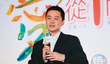 【離婚啃辣妹】離婚後桃花旺 Selina前夫傳「進度超前」已求婚