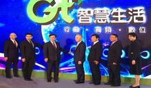 最後一個開台 黃南仁:5G網路品質站前三名