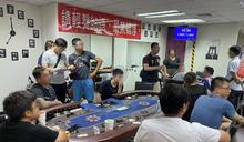 龜山警破獲地下賭場 涉用撲克競技協會掩護非法 (圖)
