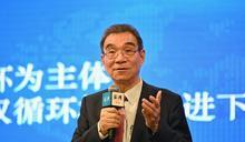 出口經濟總量剩17% 林毅夫:中國經濟內循環從82%逼近90%
