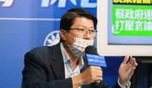 民進黨專案辦公室外傳是「網軍蟑螂窩2.0」?謝龍介揭2019初選內幕