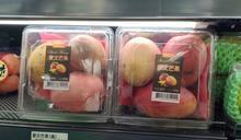 北市衛生局查蔬果!芒果、香菜驚見不合格上榜
