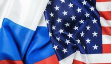 俄國外長形容目前俄美關係較冷戰時還要差